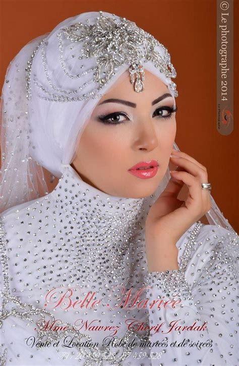 Robe De Mariée Tunisienne En - robe de mariee pour femme voilee