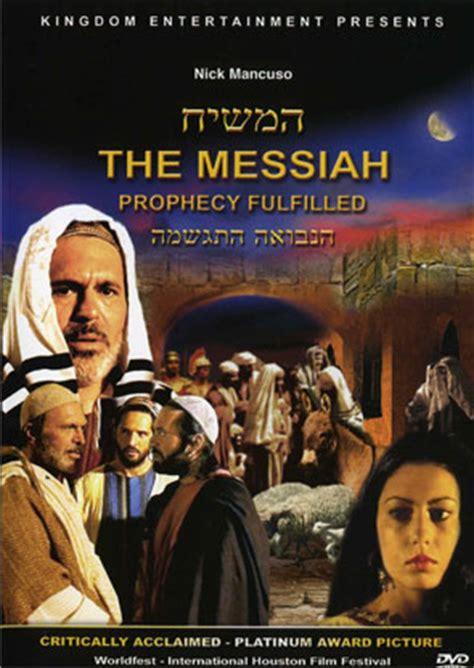film rohani kristen untuk anak muda chrisarsong blog