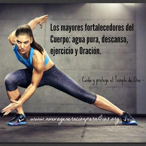 imagenes motivadoras ejercicio los mayores fortalecedores del cuerpo agua pura descanso
