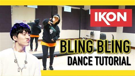 dance tutorial no other ikon bling bling dance tutorial full w mirror