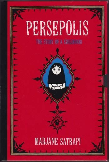 libro persepolis 2 the story persepolis 1 2 boxed set persepolis strip sc by marjane satrapi from series quot persepolis
