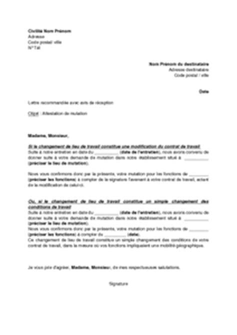 lettre mutation contrat de travail 2018
