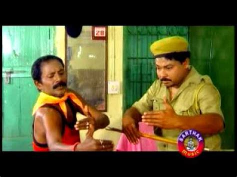 film comedy download 3gp download sambalpuri comedy video to 3gp mp4 mp3