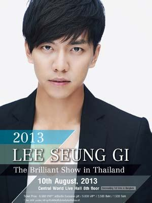 lee seung gi japan concert 2013 2013 lee seung gi quot the brilliant show in thailand