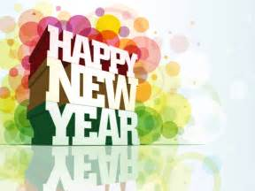 happy new year images 2018 new year 2018 pictures