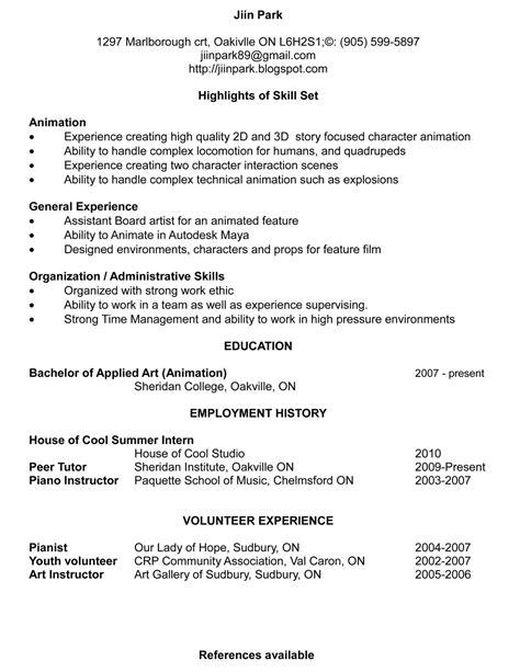 Resume Personal Profile Jiin Park Portfolio Resume