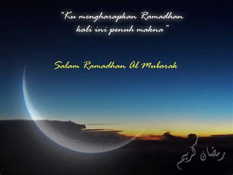 kumpulan dp bbm selamat puasa ramadhan terbaru 2014 review ebooks