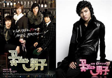 judul film drama korea terbaru lee min ho 12 dramas d 243 nde los protagonistas masculinos fueron unos