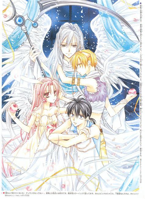 wo sagashite moon wo sagashite arina tanemura collection 09