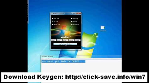 windows 7 product key generator