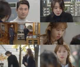 dramacool my golden life k drama j drama c drama t drama recaps reviews quot my