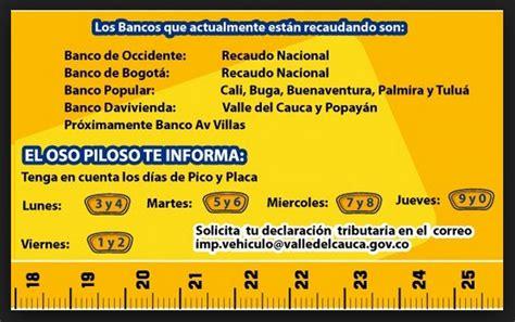 pago impuestos 2016 gobernacion del valle impuestos vehiculos de cali 2016 gobernacion del valle del