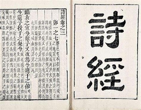 my picture book of songs 先秦也有慣老闆 基層小吏在 詩經 的血淚控訴 故事