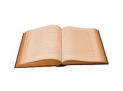 libro open libros nuestro propio mundo 191 libros o ebooks