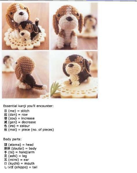 no pattern en espanol perrito beagle amigurumi a crochet patr 243 n gratis en