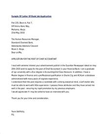 application follow up 19 email letter templates exles free premium templates
