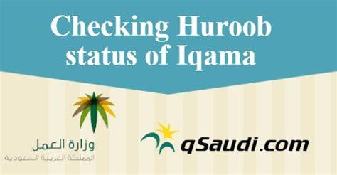 Ministry Of Interior Ksa Iqama Status by About Kingdom Of Saudi Arabia Iqama Autos Post