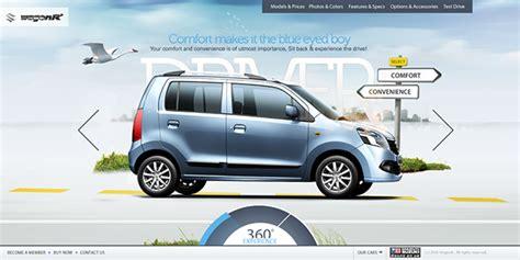 maruti suzuki website india maruti suzuki website 28 images maruti suzuki wagonr