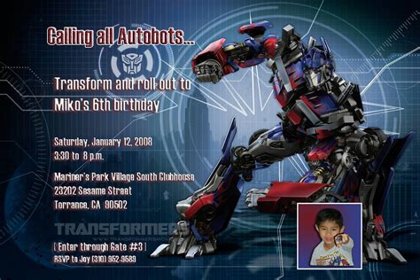 transformer invitation template rallyartdesign