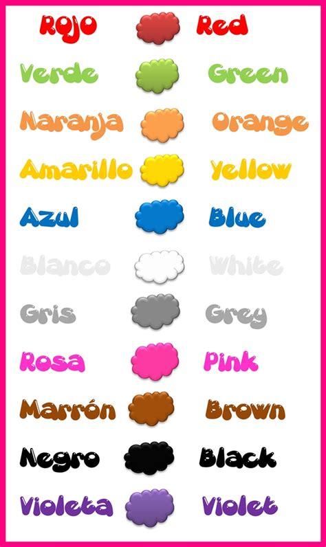 imagenes colores ingles leer y aprender juntos los colores en ingles