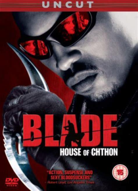 house of blades blade house of cthon dvd zavvi com