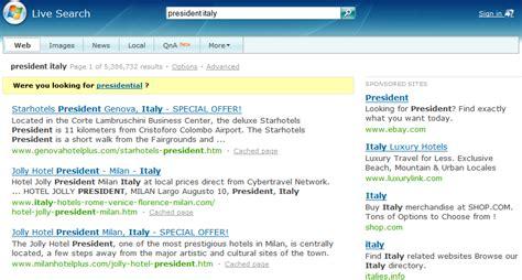 Windows Live Search Windows Live Search Pretty But