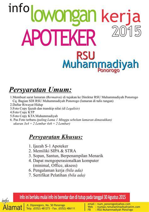 Lowongan Pekerjaan Administrasi info lowongan kerja rsu muhammadiyah ponorogo