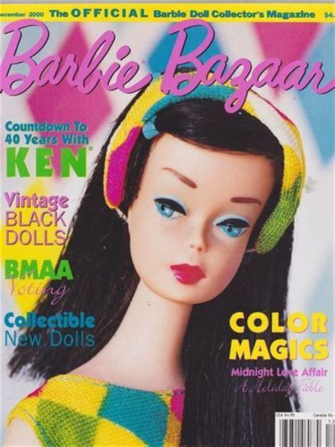 doll magazine dec 2000 bazaar vintage doll magazine