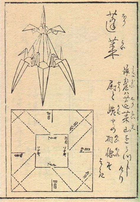 The History Of Origami In Japan - joost langeveld origami page