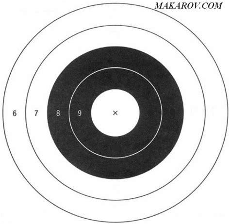 printable shooting targets pistol the gallery for gt printable handgun shooting targets