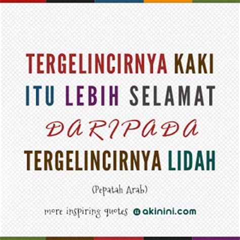 gambar kata kata bijak lucu terbaru dan islami kumpulan kata kata bijak mutiara indah