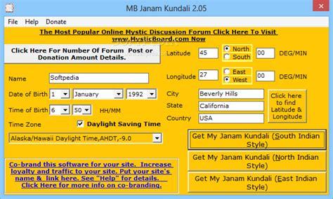 best indian kundli software free download full version download mb janam kundali 2 05