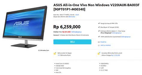 Hp Asus Paling Murah ini dia daftar harga komputer all in one i3 acer asus dell lenovo hp dan msi mana