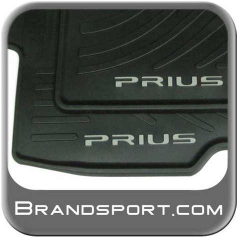 2010 Prius Floor Mats by 2010 2011 Toyota Prius Rubber Floor Mats All Weather Black