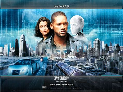 film i robot download welcome movie downloads i robot movies