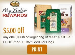 wellness dog food coupons printable 2016 nutro cat food coupons printable 2017 2018 best cars