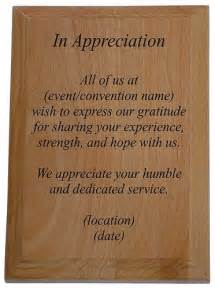 Service appreciation plaque recovery gifts and slogan plaques at