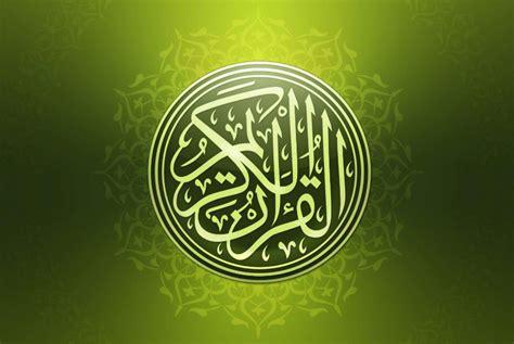 kata bijak islami kumpulan kata mutiara hadist  al