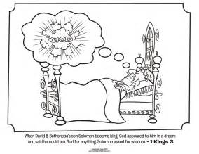 Solomon Asks For Wisdom Coloring Page king solomon bible coloring pages what s in the bible