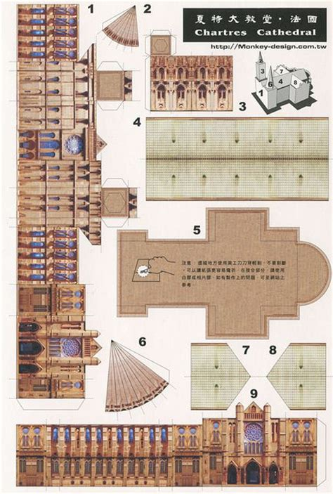 1000 Images About Papercraft Houses - 1000 images about crafts cutout miniature houses on