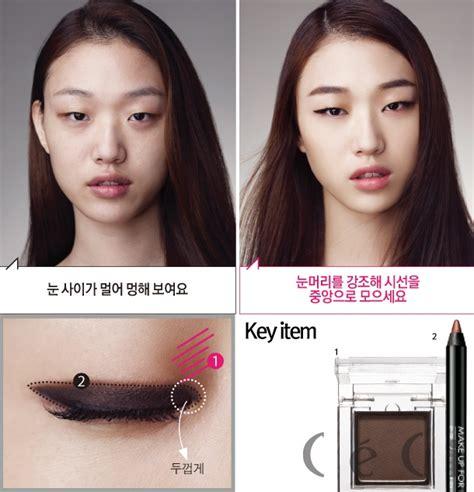 tutorial make up ala korea before after 17 best images about asian monolids make up on pinterest