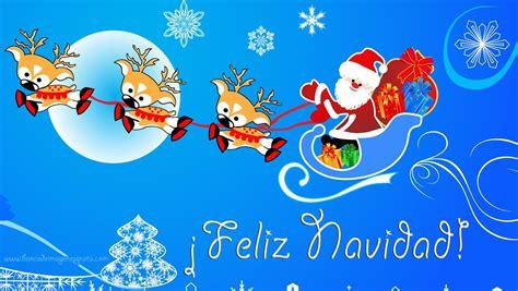 imagenes de navidad para watsap gratis fondos de navidad 2015 para descargarim 225 genes para descargar