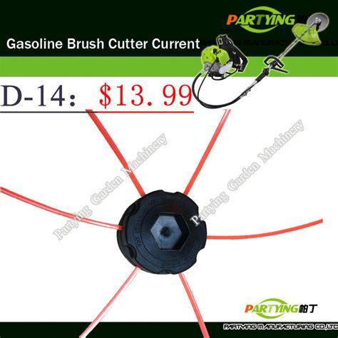 Pisau Grass Cutter popular grass cutting machine buy cheap grass cutting machine lots from china grass cutting