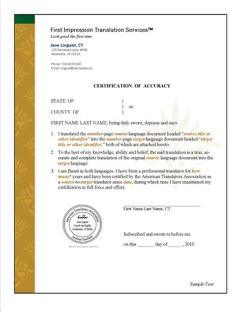 certification translation letter ata certification program ata certified translator seal