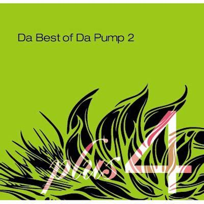 da pump da best da best of da pump 2 plus 4 da pump hmv books online