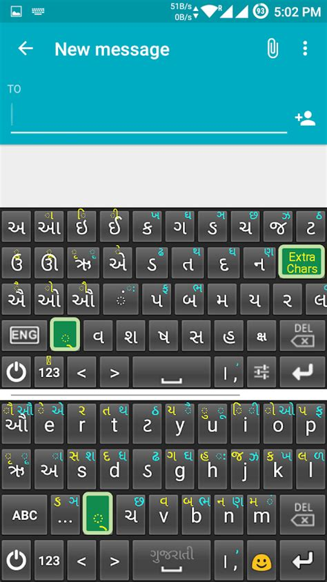 hindi qwerty layout chandroid indian keyboard android apps on google play