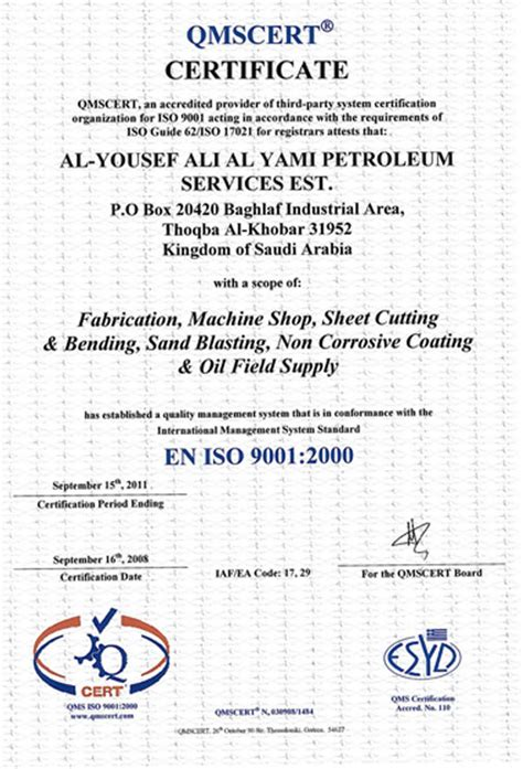 certificate of quality and quantity template yousef turnery al khobar saudi arabia machine shop