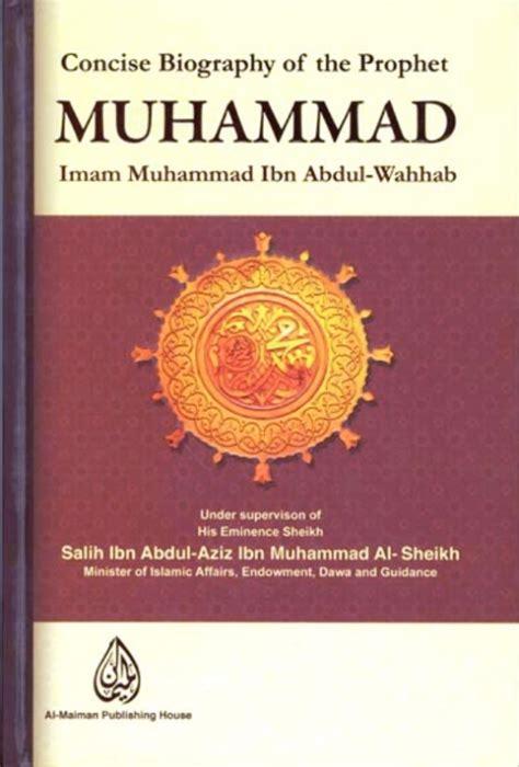 biography prophet muhammad pbuh concise biography of the prophet muhammad peace be upon