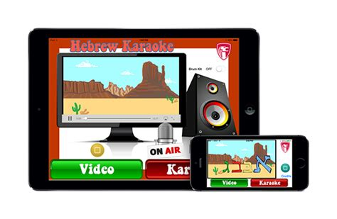 behrman house free hebrew decoding apps from behrman house behrman house publishing