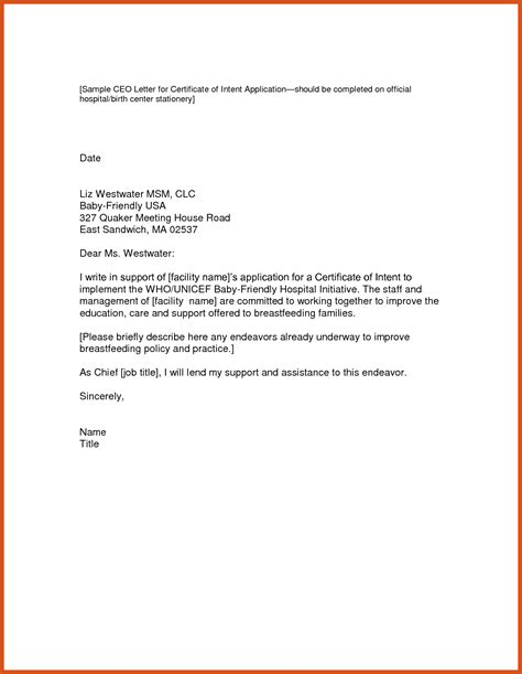 Format Letter Intent Employment Letter Of Intent For Sop Exle